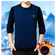 Free shipping! ! !2015 autumn outfit new sweater thickening sweater male big yards of coat of cultivate one's morality male