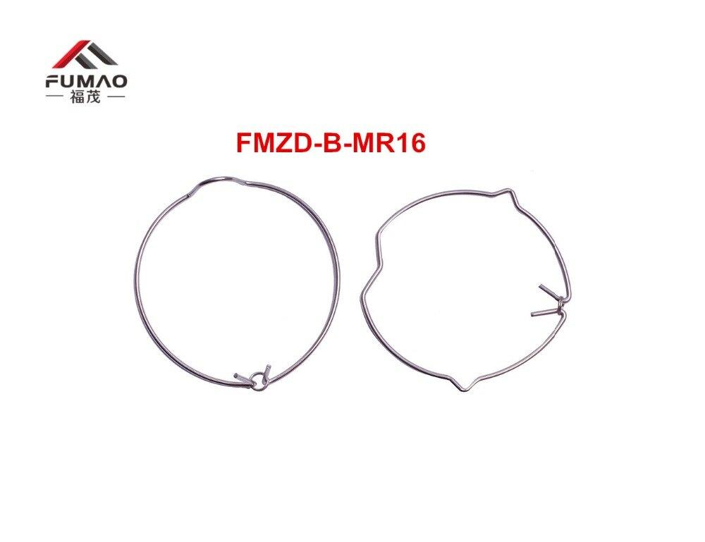 FMZD-B-MR16  (2)