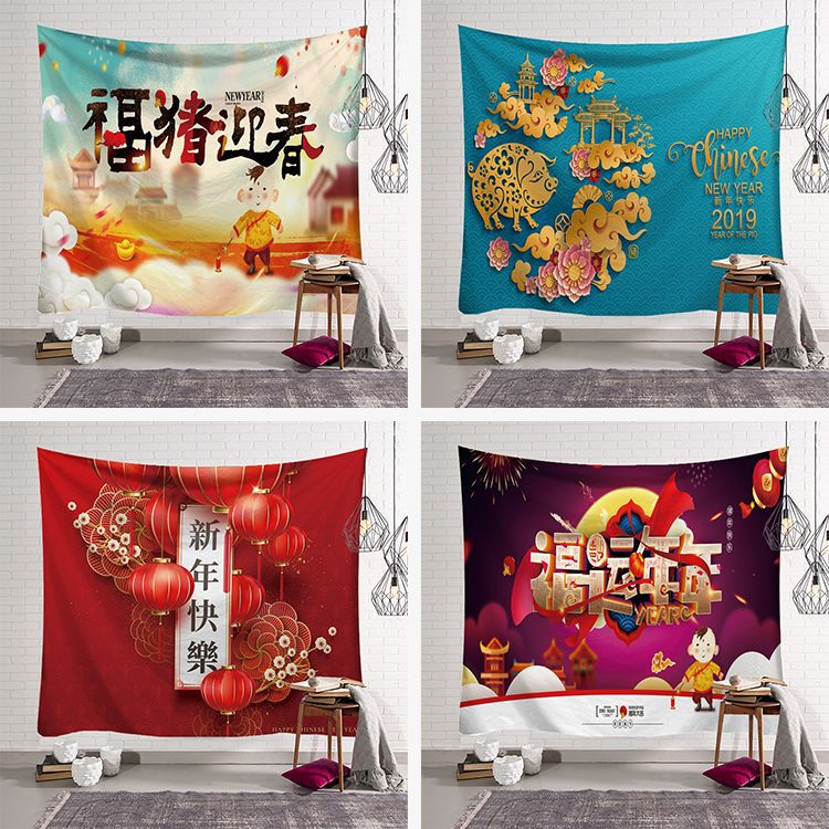China Chinese New Year of Pig 2019 Lucky Home Outdoor ...