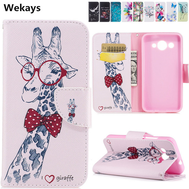 coque huawei y3 2017