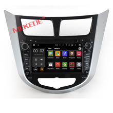 7inch Car Autoradio player for Hyundai Verna Accent Solaris 2011-2012 with Android 7.1 Quad-core systems Free shipping