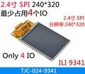 2.4 polegada ILI9341 SPI interface de tela de LCD 240*320 ocupação mínima de 4 IO