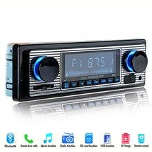 Radio de coche clásico FM Retro Bluetooth Estéreo MP3 reproductor USB coche reproductor multimedia vehículo reproductor U-disk Plug- en la máquina de Radio DVD