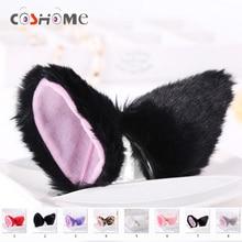 Coshome LOL Ahri Cosplay Costume Fox Ears Lovelieve Colorful Women Girls Headwears Lolita Hairpin Headdress