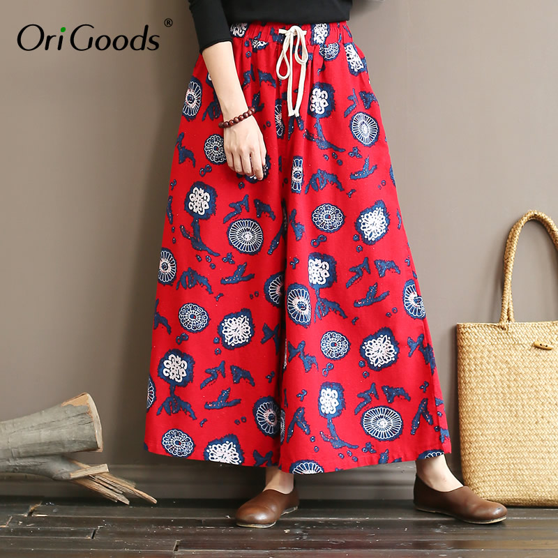OriGoods Cotton Print   Wide     leg     Pants   Women Elastic waist Plus size   Wide     leg   Trousers Women 2019 Summer New Skirt   Pants   A368