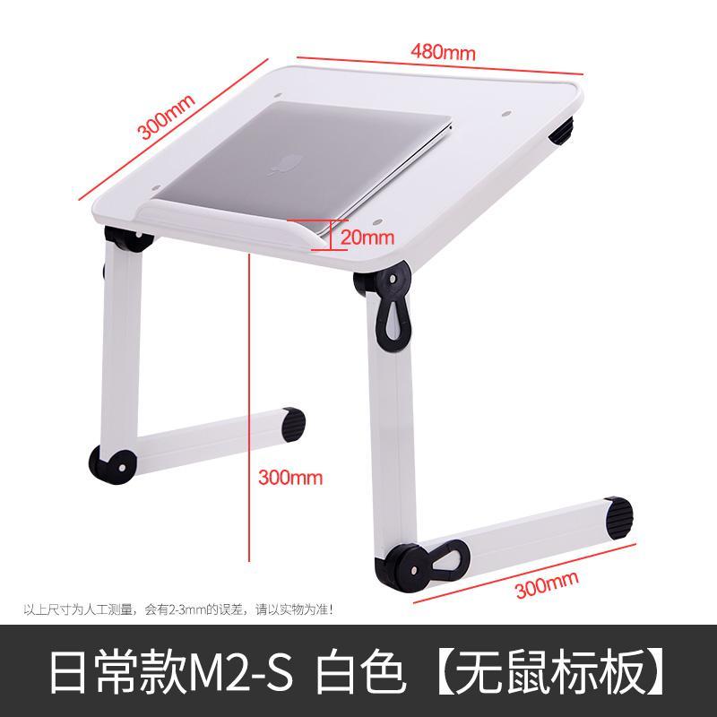 Небольшой стол кровать складной столик для ноутбука с спальным помещением колледж ленивый складной кронштейн кровать маленький Mesas Pequenas миниатюрный ноутбук стол - Цвет: style3