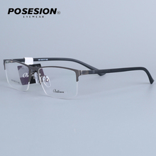 Spectacle Frame Men Eyeglasses Nerd Computer Optical  Myopia Prescription Clear Lens Eye Glasses For Male Eyewear 030