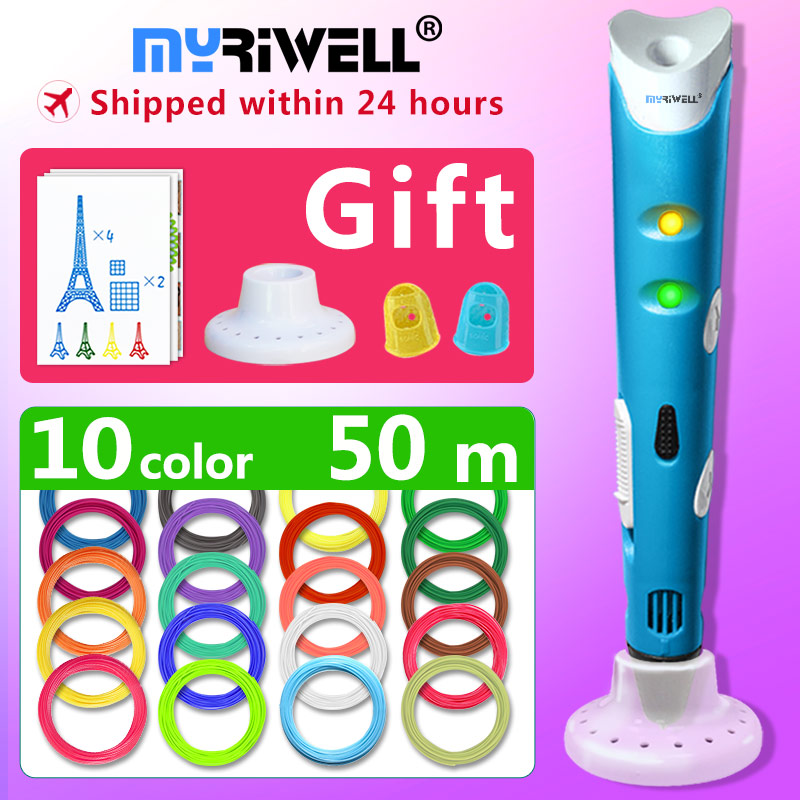 myriwell 3d pen 3d pens,1.75mm ABS/PLA Filament,3 d pen 3d model,Creative 3d printing pen,Best Gift for Kids DIY creative,pen-3d 1 75mm abs pla diy 3d printing pen led lcd screen 3d pen painting pen filament adapter creative toy gift for kids design drawing