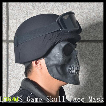 Top Quality Skull Airsoft Hunting War Game Scary Full Face Protect Mask Face mask Biker Ski Live CS Protect Gear Mask Guard Toys 1