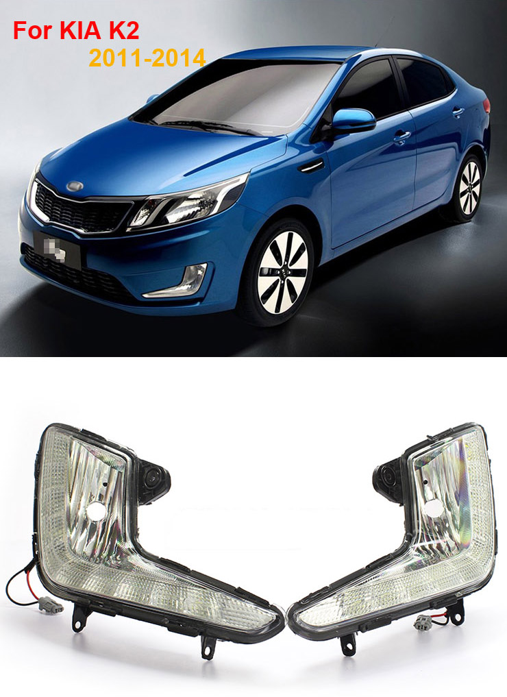 12V Car Dimming Style Relay DRL Kit For KIA Rio K2 LED Daytime Running Light Auto LED Fog Lamps Daylight 2011 2012 2013 2014 car drl kit for geely gleagle gx7 2014 led daytime running light bar super bright auto fog lamp daylight car led drl 12v light