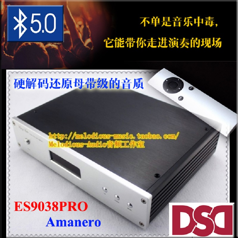 WEILIANG аудио DC 200 ES9028PRO ES9038PRO DAC декодер Amanero USB интерфейс CSR8675 Bluetooth 5,0 пульт дистанционного управления