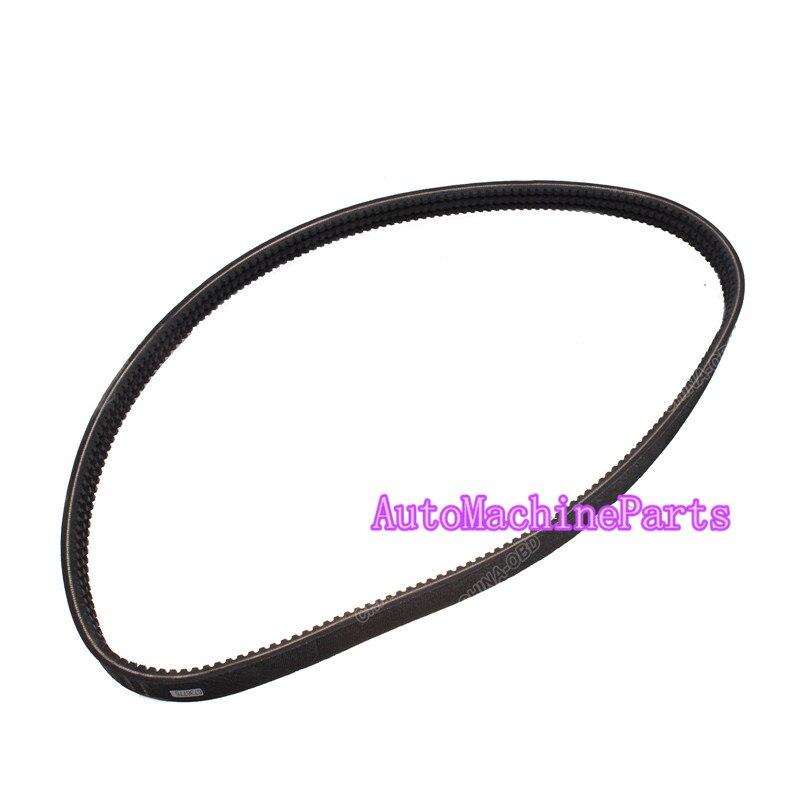 new drive belt 6736775 for bobcat skid steer main pulley. Black Bedroom Furniture Sets. Home Design Ideas