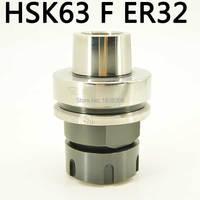 1 шт. ER32 HSK63 державки Цанга Инструмент Держатель фрезерный станок инструмент держатель G2.5 30000 об./мин. для машина для резки