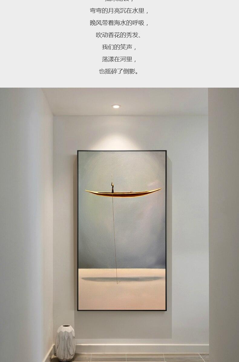 HTB1B fht1uSBuNjSsplq6ze8pXaV New Chinese Style Golden Boat Natural Landscape Creative Canvas Paintings Wall Art Pictures For Living Room Home Decor Nostalgic