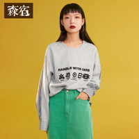 Women Parchwork Striped Sweatshirt with 3D Letter Embroidery Pullovers Young Ladies Long Sleeve O Neck Tops