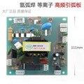 Дуга инвертора сварочный аппарат плазменной резки машина плата высокого напряжения высокочастотная дуговая пластина зажигания WS TIG