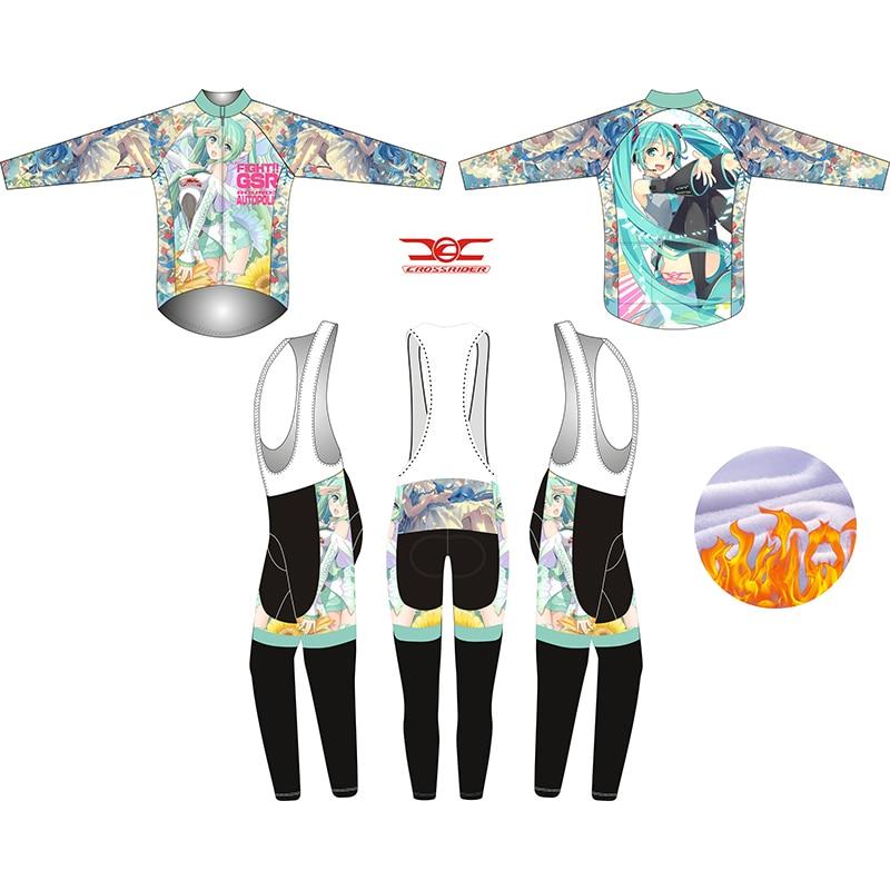 Crossrider 2017 Winter long Men Fleece Thermal Cycling Jersey Japan Long Bike Wear Bicycle Uniform MTB Clothing Cycling Clothes nuckily winter womens bike wear long sleeves fleece thermal sublimation велоспорт джерси костюм