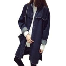 New Autumn Winter Fashion Women Long Denim Tassel Jacket Casual Loose BF Style Jackets Jeans Coat Female Slim Basic OutwearAB096