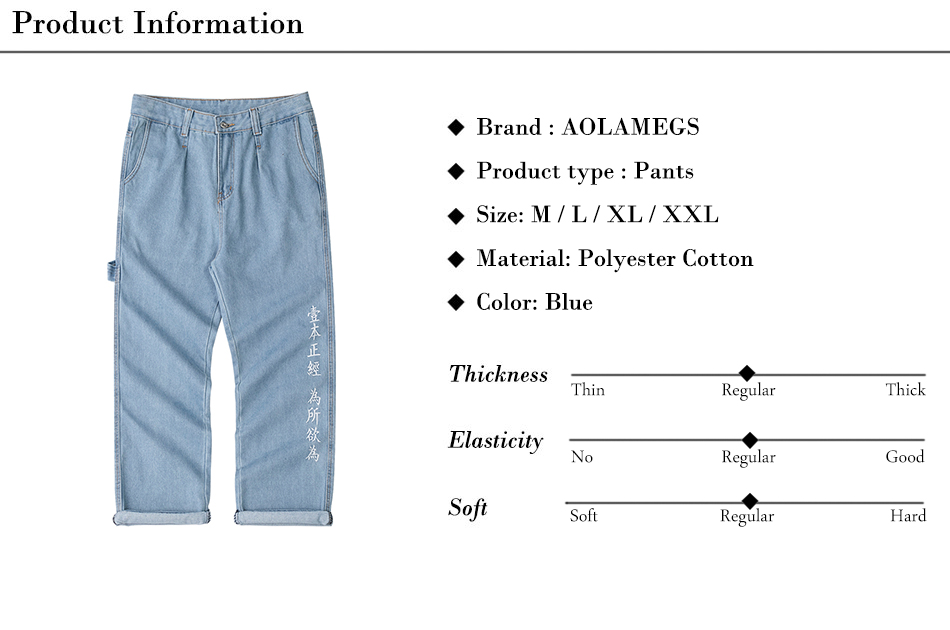 Aolamegs Casual Track Pants Men Solid Embroidery Jeans Jogger Pants Straight High Street Fashion Sweatpants Leisure Trousers (16)