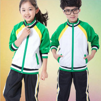 Green Adult Children S Primary School Uniforms Teenage Autumn Long Sleeve Sports Outdoor Clothing Kids Tracksuit
