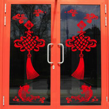 2018 New Year Window Decoration Chinese Knot Stickers Traditional Rich Fish Paper Cutting Wall Sticker Home In Party DIY Decorations From