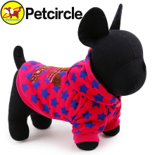 2015 Petcircle Hot Sale pet dog clothes lucky star Dog costumes Clothing for chihuahua 2 color Size XXS-L Free Shipping