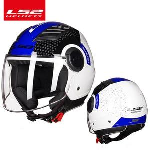 Image 4 - LS2 casco de moto con flujo de aire para verano, Moto jet de media cara, capacete, LS2 OF562