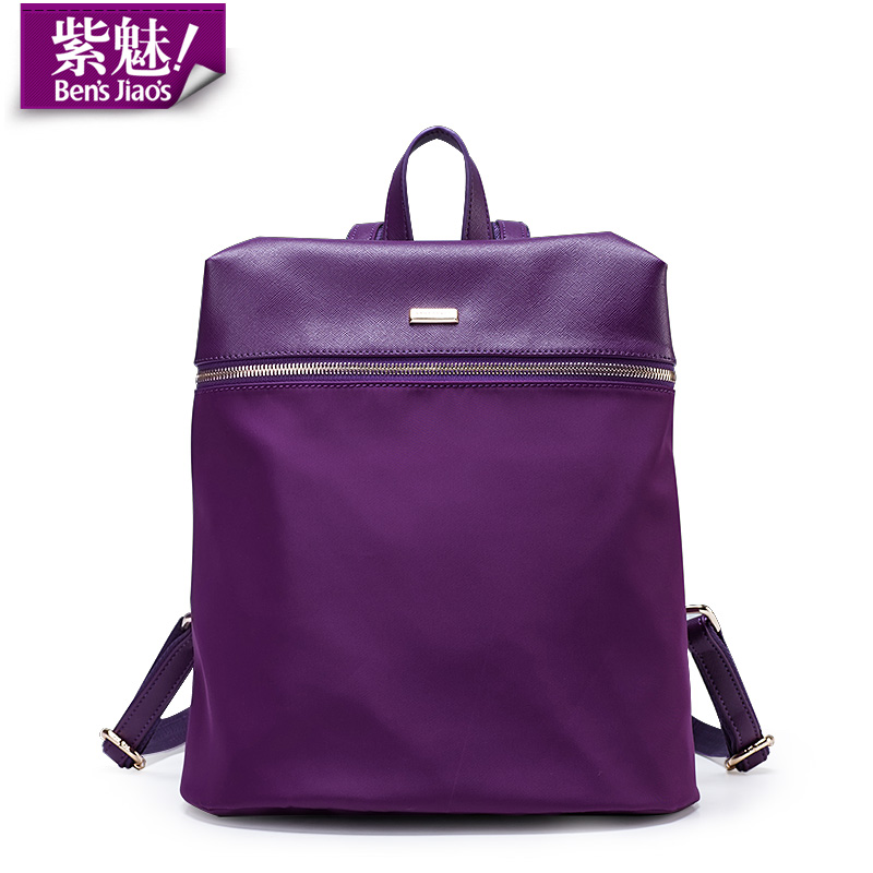 Compare Prices on Purple Leather Backpack- Online Shopping/Buy Low ...