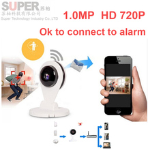 HD96G6 yoosee app монитор младенца камера обнаружения движения ip-камера 720 P 2-полосная обсуждение ip-камера p2p WI-FI КАМЕРА монитор cctv CAM