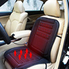 YIKA 12 V Car Electric Heating Seat Cover Winter Warm Automobile Front Row Cushion For Car