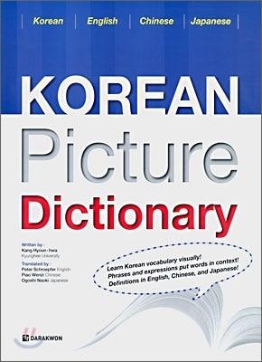 английский китайский словарь