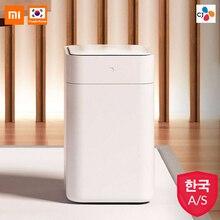 Xiaomi Mijia оригинальный Townew T1 смарт-мусорный бак движения Сенсор Авто уплотнения светодиодный индукции покрытие мусора 15.5L Ashcan бункеров