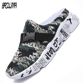 New Lightweight Soft Slippers Man Beach Sandals Summer Men's Camouflage Design Roman Outdoor Slippers Elastic Casual Shoes