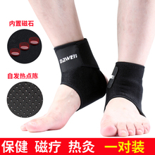 2 Pcs Tourmaline Self Heating Ankle Sprains And Thickened Warm Magnetic Health Protector Free Shipping