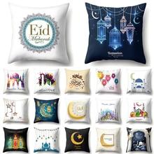 Ramadan Decoration Eid Mubarak Moon Mosque Polyester Cushion Cover Decorative Cushions Pillow for sofa Living Room Cushion 40832