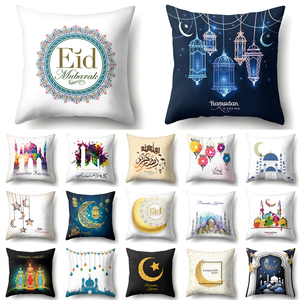 Image 1 - Ramadan Decoration Eid Mubarak Moon Mosque Polyester Cushion Cover Decorative Cushions Pillow for sofa Living Room Cushion 40832