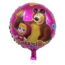 Buon compleanno orso promozione fai spesa di articoli in promozione