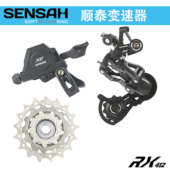 SENSAH RX bicycle 3 speed 3s Front Derailleur shifter rear Derailleur Freewheel small groupset for Folding bike 412