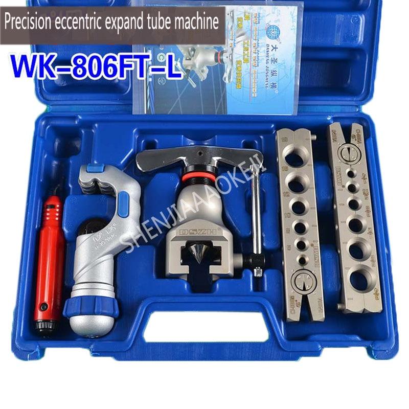 WK-806FTL Pipe Flaring Cutting Tool Set ,tube Expander, Copper Tube Flaring Kit Expanding Scope 6-19mm 1pc/lot