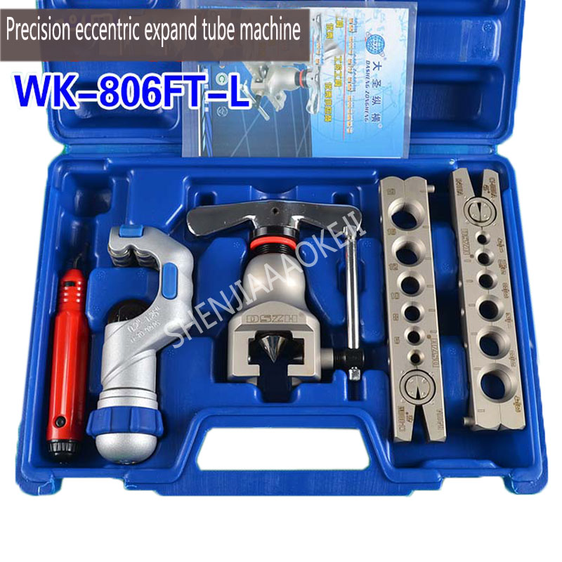 WK-806FTL Pipe Flaring Cutting Tool Set ,tube Expander, Copper Tube Flaring Kit Expanding Scope 6-19mm 1pc/lot