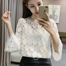 Korean Style Lace Flare Sleeve Women's Shirt