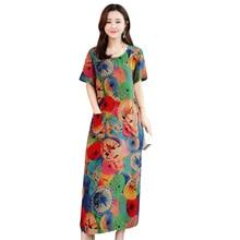 Women summer dresses casual print vintage long dress loose plus size maxi robe vestidos