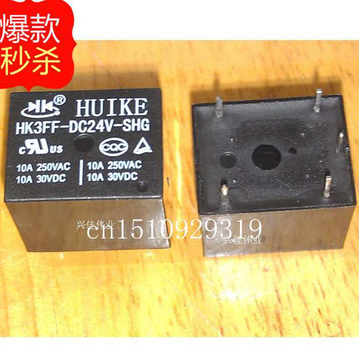 Pengiriman gratis 10 pcs/lot daya estafet HK3FF-DC24V-SHG 10A 250V5 kaki lingkungan pemb ...