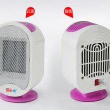 Minf02-4,, портативный нагреватель, фабрики прямые поставки Зима Горячие солевые домашнего AC220V, электрический настольный мини-обогреватель