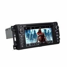 4GB RAM Octa Core 6 2 Android 6 0 Car Radio DVD Player for Chrysler Sebring