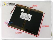 3.7V 16000mAH 70113135 PLIB (polymer lithium ion battery) Li-ion battery for tablet pc,GPS,e-book,POWER BANK
