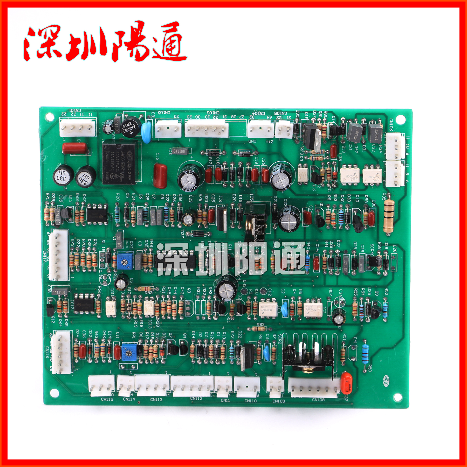 цена на Circuit Board Replacement of Heavy WS-120/160/180/200 Main Control Board in Argon Arc Welding Machine
