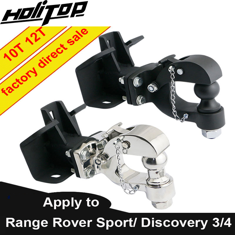 trailer hook Trailer Hitch Tow bar for Range Rover Sport Discovery 4 Discovery 3, manganese steel or 304 stainless steel,10T/12T our discovery island 4 audio cd 3 лцн