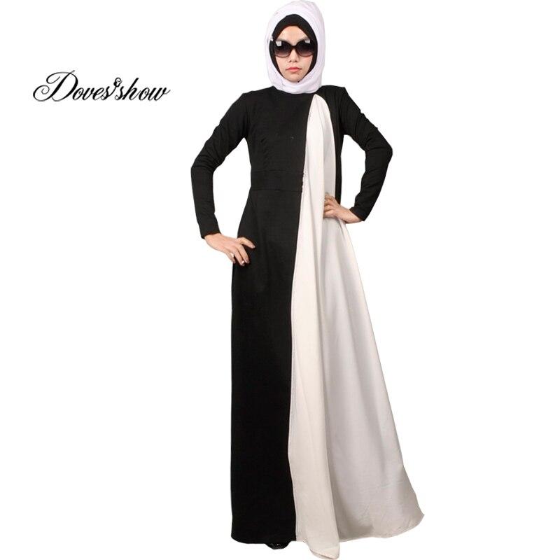 Mode Patchwork Robe Musulmane Abaya à dubaï vêtements islamiques pour les femmes musulmanes Abaya Jilbab Djellaba Robe Musulmane EID Abaya