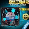 Novo 220 V MQ12038HBL2/HSL2 ventilador axial ventilador industrial ventilador do chassi